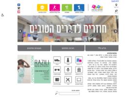 Sharonim-mall.co.il thumbnail