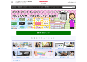 Sharp-sbs.co.jp thumbnail