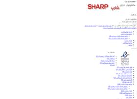 Sharpcopy.ir thumbnail