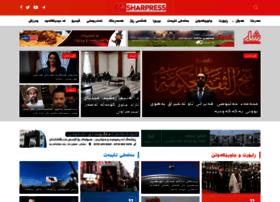 Sharpress.net thumbnail
