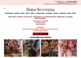Shary-volgograd.ru thumbnail