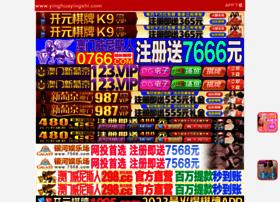 Shashwathosting.com thumbnail