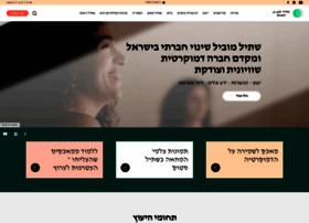 Shatil.org.il thumbnail