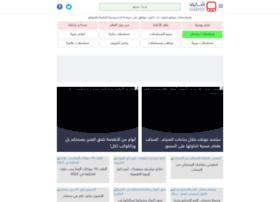 Shayef.net thumbnail