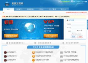 Shayuonline.net thumbnail