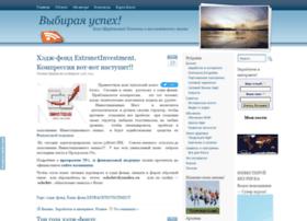 Shcherbakovatv.ru thumbnail
