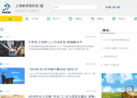 Shcio.org.cn thumbnail
