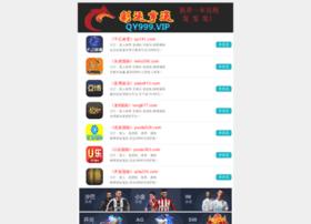 Shebei.hk thumbnail