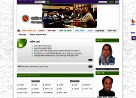 Shed.gov.bd thumbnail