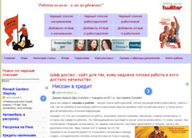 Shefdostal.ru thumbnail