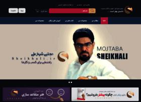 Sheikhali.ir thumbnail