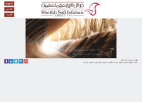 Sheikhsafi.com thumbnail