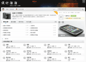 Sheji66.com thumbnail