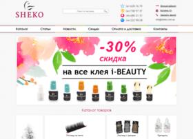Sheko.com.ua thumbnail
