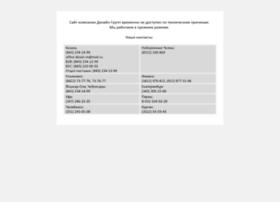 Shell-group.ru thumbnail