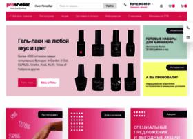 Shellacpro.ru thumbnail