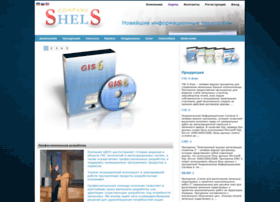 Shels.com.ua thumbnail