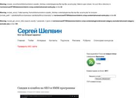 Shelvin.ru thumbnail