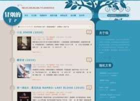 Shengbin.net thumbnail