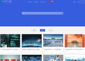 Shengunju.net thumbnail