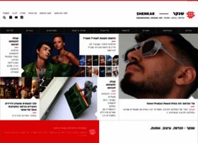 Shenkar.ac.il thumbnail