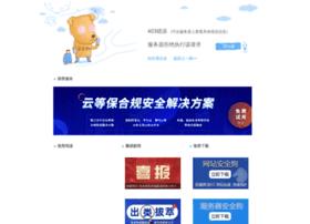 Shenlinqijing.cn thumbnail