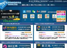 Shenmupk.com thumbnail