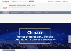 Shentongplastic.en.china.cn thumbnail
