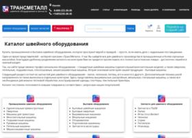 Sheydoma.ru thumbnail