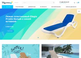 Shezlongy.ru thumbnail
