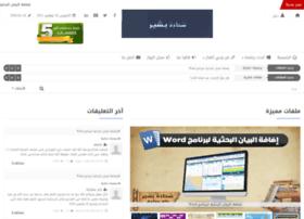 Shhada.net thumbnail