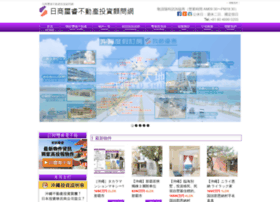 Shi-re.tw thumbnail