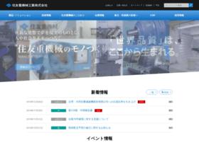 Shi.co.jp thumbnail