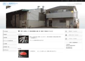 Shibano-al.jp thumbnail