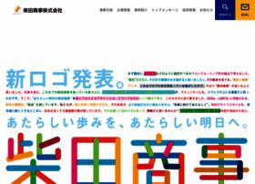 Shibata-s.co.jp thumbnail