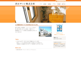 Shibue.co.jp thumbnail