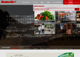 Shidax.co.jp thumbnail