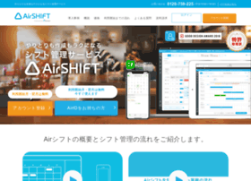 Shifoplite.jp thumbnail