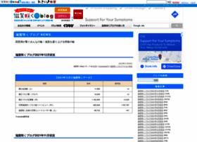 Shiga-saku.net thumbnail