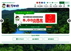 Shigakogen.jp thumbnail