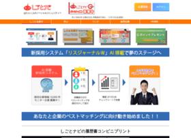 Shigotonavi.co.jp thumbnail