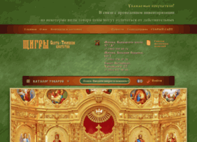 Shigri.ru thumbnail