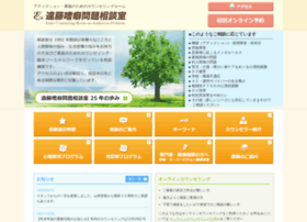 Shiheki.jp thumbnail