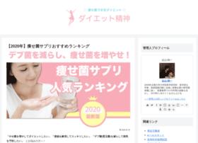 Shihou14.jp thumbnail