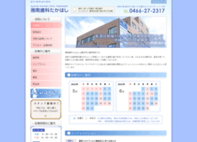 Shika-takahashi.jp thumbnail
