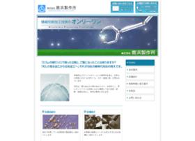 Shikahama.co.jp thumbnail