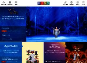 Shiki.jp thumbnail