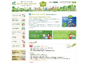 Shikoku-carbonoffset.jp thumbnail