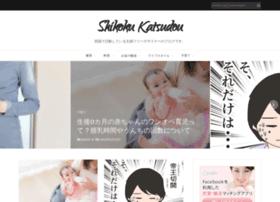 Shikoku-katsudo.site thumbnail