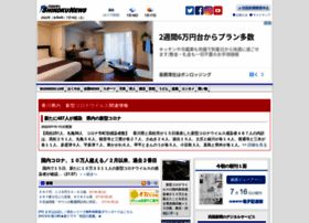 Shikoku-np.co.jp thumbnail